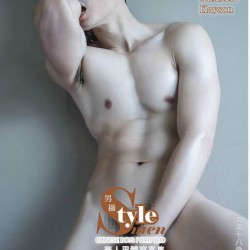 [PHOTO SET] STYLE MEN 99+
