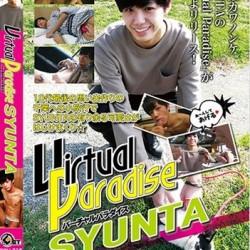 [GET FILM] VIRTUAL PARADISE SYUNTA