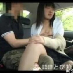 張のある巨乳おっぱい。車の中で真面目JKとサポ
