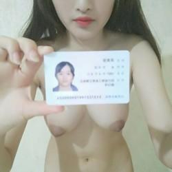 借贷宝10G女生裸贷照片外泄 有人拍不雅视频还贷