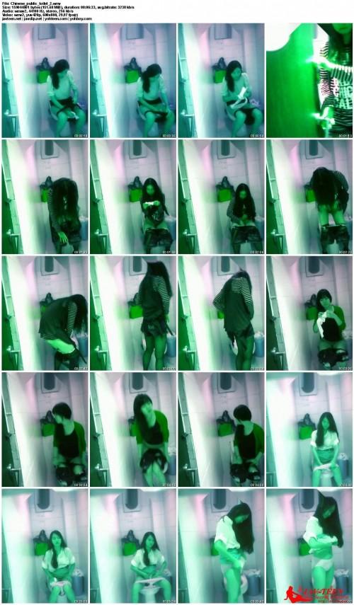 Chinese_public_toilet_216b80ecef0ff2f36.jpg