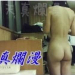 みんかのえっす♪シャワーをあててビクビク☆SC運動部トイレ,, 他レアもの8作品